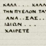IAE HPhS Yazıtlar Corpus'u: Yeni Yazıtlar I