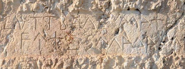 Not just the Shadows on the Stone: the Greek, Lycian and Roman Craft of Encaustica (ἔγκαυσις) and the Polishing (γάνωσις) of Coloured Inscriptions, that is, of Graphō (γράφω) and its Study – Epigraphy
