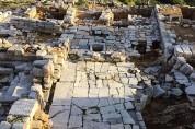 Kıyı Karia Arkaik Dönem Seramiği: Miletos Tipinde Ticari Amphoralar ve Bölgesel Amphora Üretimi ve Dağılımı Üzerine Bazı Sorular ve Ön Görüşler