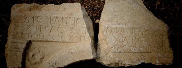 Nikaia'dan Yeni Yazıtlar VIII