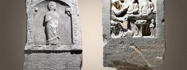 Tire Müzesi'nden Bazı Yeni Mezar Yazıtları